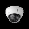 IPC-HDBW2231R-ZS/VFS